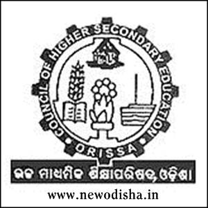 Odisha CHSE +2 Instant Exam Results 2015