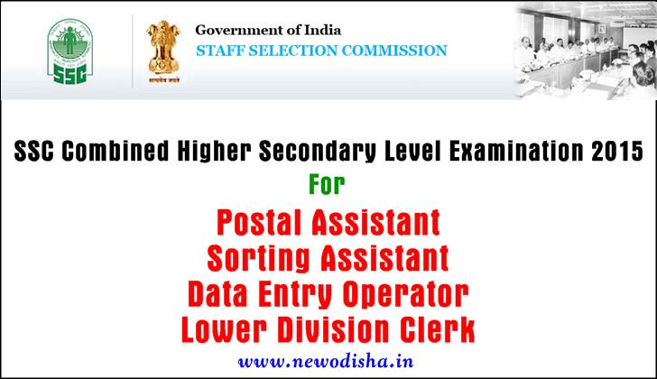 SSC Combined Higher Secondary Level 2015 for PA, SA, DEO, LDC