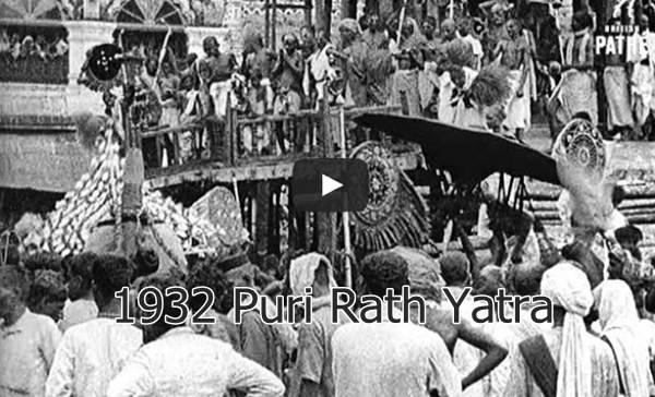 1932 Puri Rath Yatra Old and Rare Video Clip