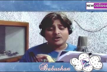 Best Odia Film Songs by Babushan Mohanty