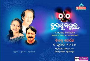 Hrudaya Ballabha Devotional Song Event at Rabindra Mandap on 7 July 2015