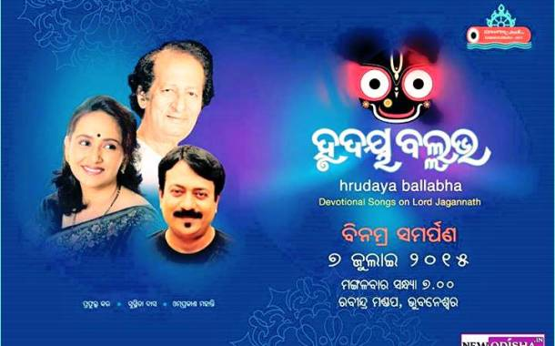 Hrudaya Ballabha Devotional Song Event at Rabindra Mandap on 7 July 2015