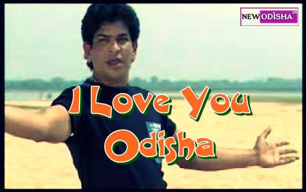 Watch I Love You Odisha – The Best Odia Patriotic Song Video