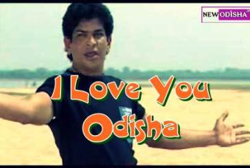 Watch I Love You Odisha - The Best Odia Patriotic Song Video