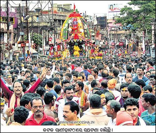 Rath Yatra at Cuttack Ranihat