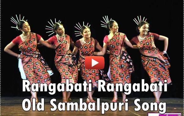 Odia Song Rangabati Rangabati Original full Video Song