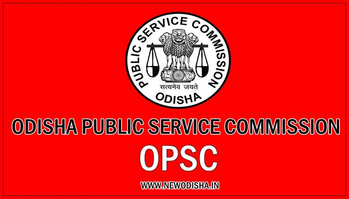 OPSC - Odisha Civil Service Preliminary Exam Admit card or  Hall Ticket 2015