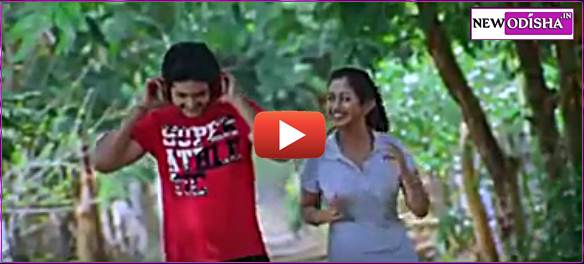 Aei hata Rekhare Odia Video Song from Kehi Nuhe Kahara Odia Movie