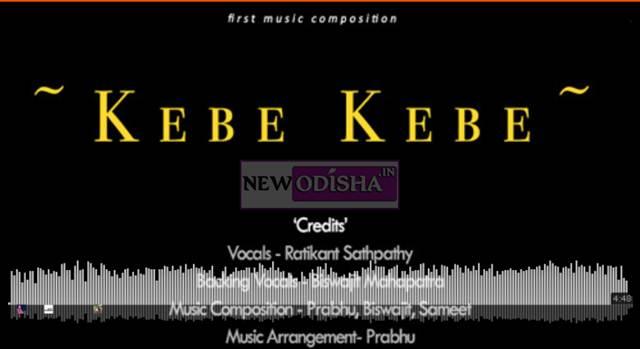 Listen Kebe Kebe Bujhi Hue Beautiful Odia Album Song