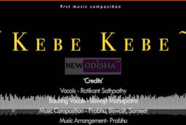 Listen Kebe Kebe Bujhi Hue Beautiful Odia Album Song
