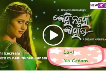 Luni Ice Cream Song Video from Odia Movie Kehi Nuhe Kahara