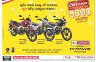 Durga Puja 2015 Offers on Mahindra Centuro Bike