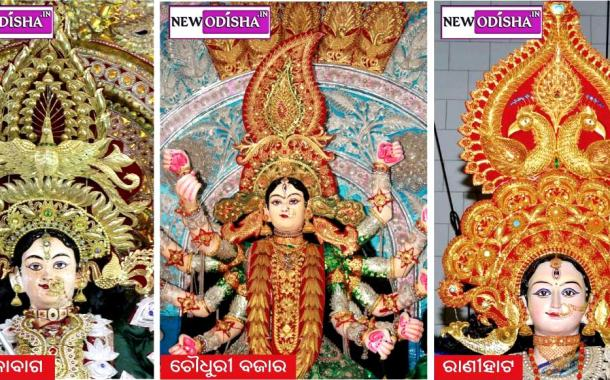 Cuttack Durga Puja Photo Gallery 2015