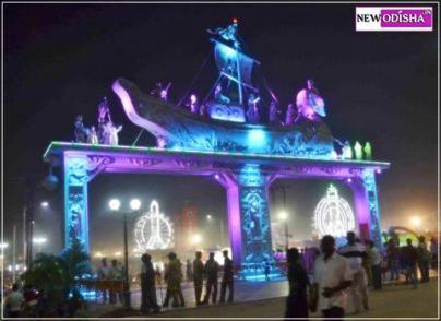 Cuttack Bali Yatra 2015 Gate