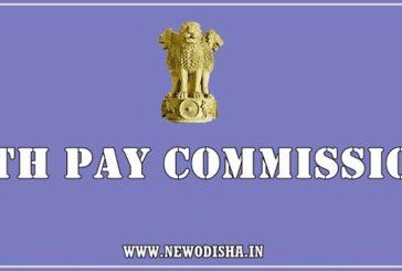 NJCA Press Statement on disappointed of Central Govt Employees over 7 CPC