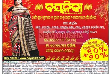 10% + 20% Flat off on Boyanika Sarees for Diwali Offer 2015