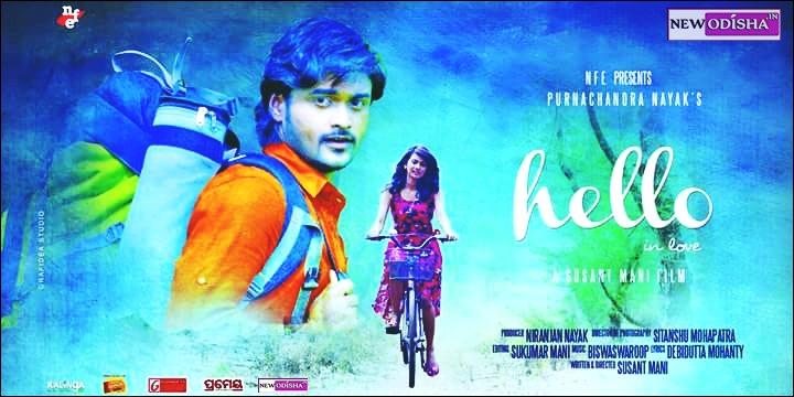 Odia Film Hello - in Love