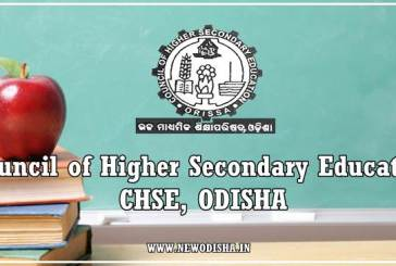 Odisha CHSE +2 Online e-Admission for Year 2016 – 17