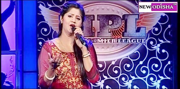 Aji Kalika Prema Nuhe Test Match by Pratyasha Dash in MPL Studio