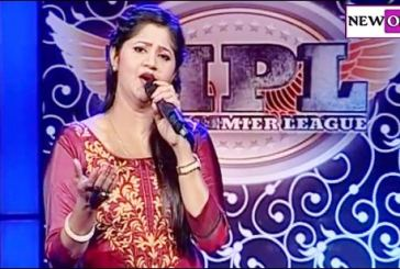 Nida Re Dise Jaha Swapna Nuhe by Pratyasha Dash in MPL Studio