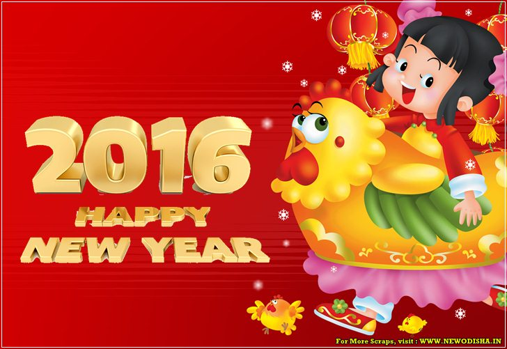 Odia New Year 2016 Scraps 6