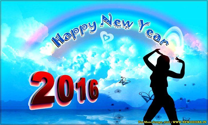 Odia New Year 2016 Scraps 7