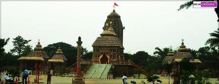 Balasore New Jagannath Temple