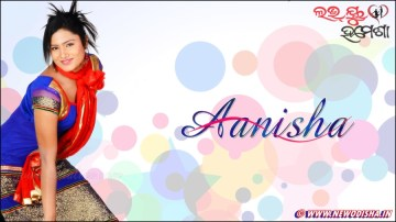 Anisha Wallpaper 7