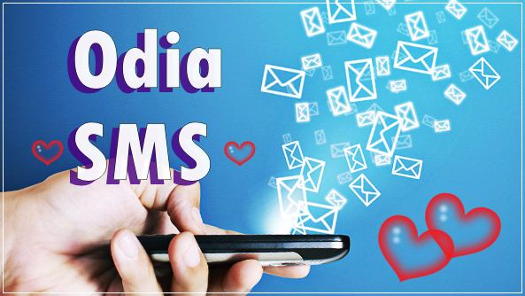 Best Odia Love SMS Collection