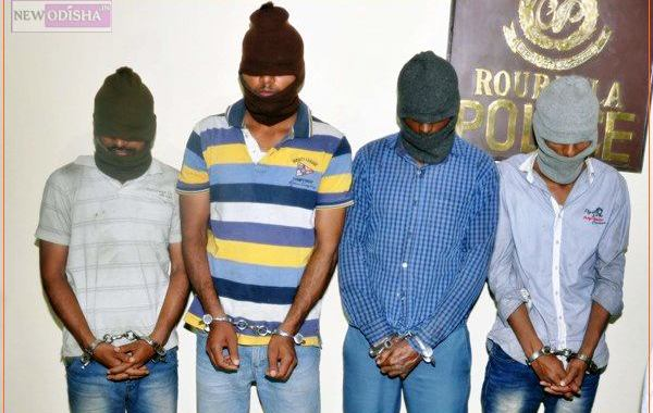 Five SIMI terrorists held by Police from Rourkela