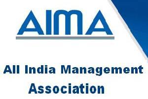 ATMA Exam Results - Feb 2016