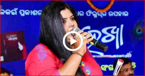 Nisanga Sagare Nabika Beautiful Odia Song by Subhashree Tripathy