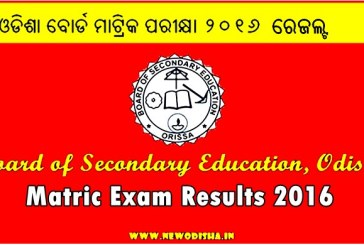 Odisha BSE 10th Matric Exam Results 2016