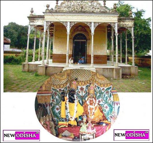 Shri Kunjakant Temple Dhenkanal