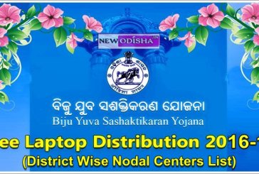 List of Nodal Center to Get Free Laptop by Odisha Govt for the year 2016 - 17