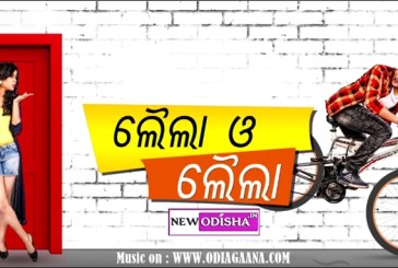 Laila O Laila New Odia Movie Cast, Crew, mp3 Songs and HD Videos