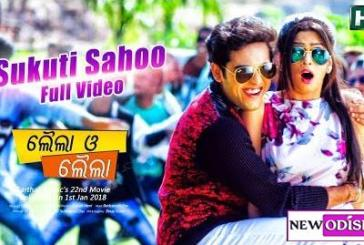 Watch Aadhaar Card Re Sukuti Sahu Full HD Video Song from Laila O Laila Odia Movie
