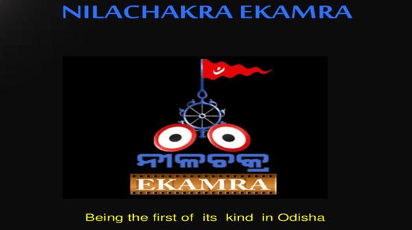 Watch Ekamra Nilachakra Live