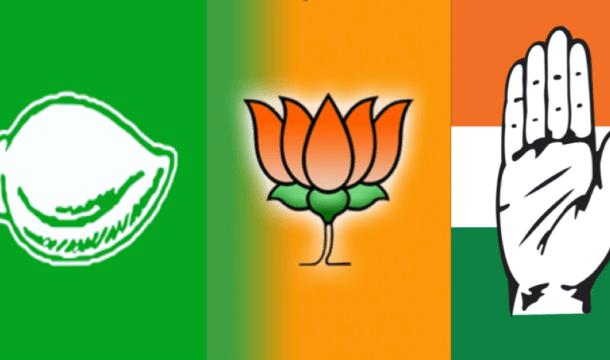 Bijepur Odisha Election Results 2018 Live Updates : 28/02/2018
