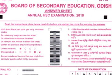 BSE Odisha Matric Annual HSE Exam 2018 OMR Sheets Download