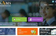Odisha CHSE Board +2 Online and Offline Admission 2018
