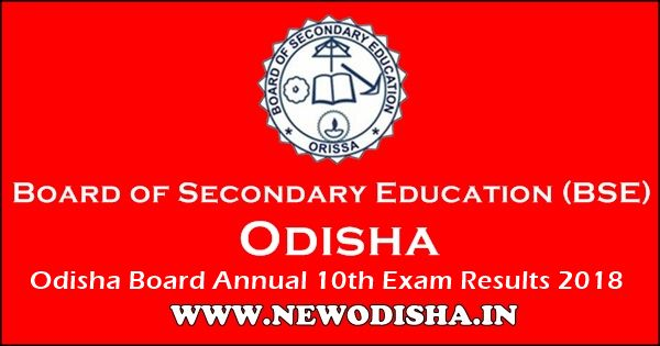 Odisha Matric or HSC Supplementary Examination 2018 from June 22