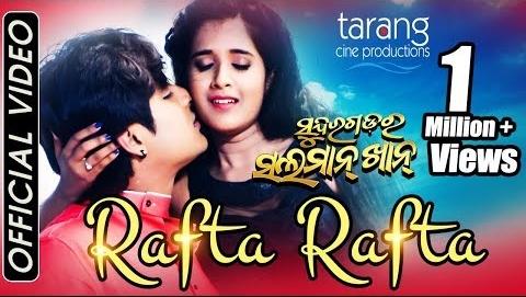 Watch Rafta Rafta Full HD Video Song from Odia Movie Sundergarh Ra Salman Khan (2018)