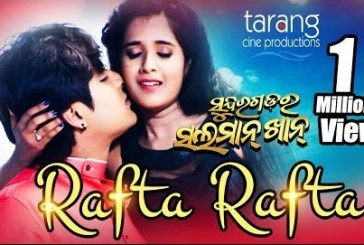 Watch Rafta Rafta Full HD Video Song from Odia Movie Sundergarh Ra Salman Khan (2018)