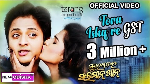 Watch Tora Ishq re GST Full HD Video Song from Odia Movie Sundergarh Ra Salman Khan (2018)