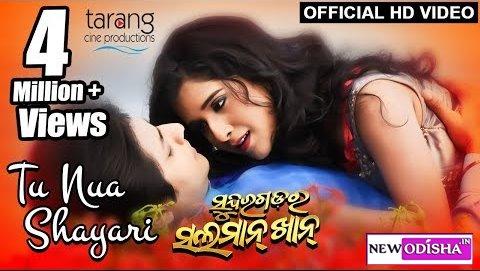 Watch Tu Nua Shayari Full HD Video Song from Odia Movie Sundergarh Ra Salman Khan (2018)