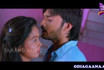 Eine Eine Milichi Khusi New Odia HD Video Song from Odia Movie Excuse Me