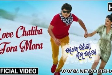 Love Chaliba Tora Mora Full HD Video Song from New Odia Movie Local Toka Love Chokha