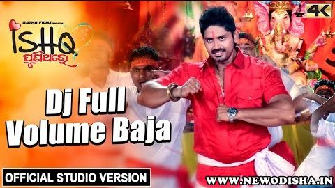 DJ Full Volume Baja New Odia Full HD Video Song from Odia Movie Ishq Puni Thare