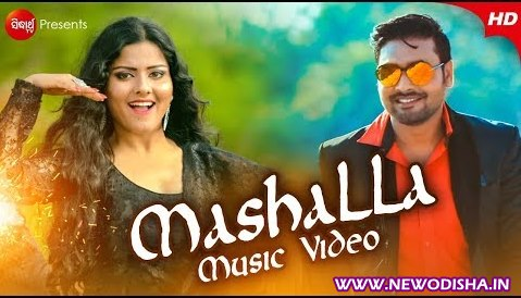 "Watch ""Mashalla"" New Odia Music Album HD Video Song of Ashu & Subhashree"